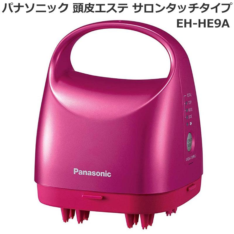 19年2月発売 NEWモデル パナソニック(Panasonic)頭皮エステ サロンタッチタイプ EH-HE9A パナソニックビューティ 海外・国内両用(100-240V)防水式 かっさブラシ 置台付き