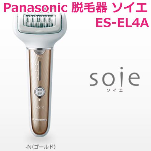 【送料無料】Panasonic(パナソニック)脱毛器 ソイエ ES-EL4A ワイドヘッド スピーディー 密着脱毛