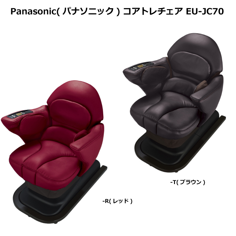 パナソニック(Panasonic) コアトレチェア EU-JC70 「頑張らない」運動習慣 話題の体幹(コア)トレーニングが自宅でラクに行えるチェア、ついに登場!