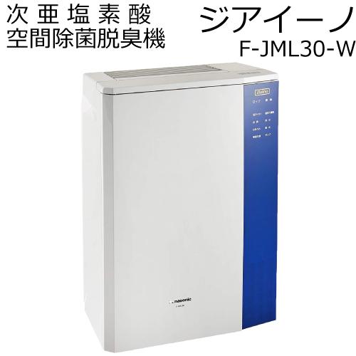 パナソニック(Panasonic) 次亜塩素酸 空間除菌脱臭機 ジアイーノ ziaino F-JML30-W 業務用 適用床面積 約~24畳 除菌 脱臭