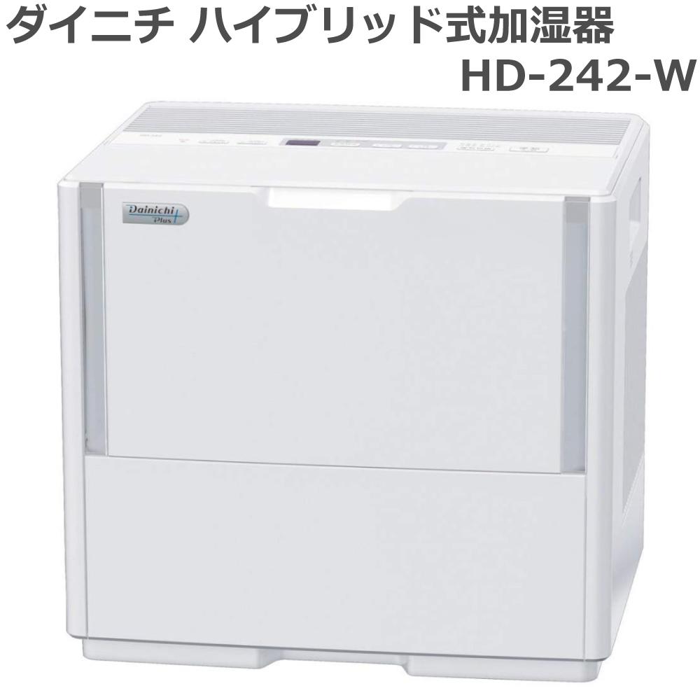 ダイニチ Dainichi ハイブリッド式加湿器 HDシリーズ パワフルモデル ホワイト HD-242-W 木造和室 ~40畳 プレハブ洋室 ~67畳 静音 省エネ 清潔 日本製