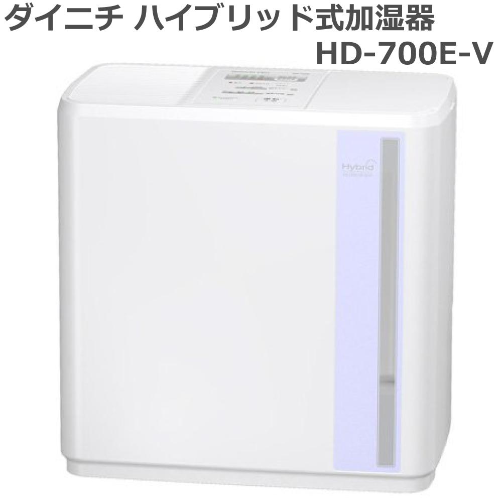 ダイニチ Dainichi ハイブリッド式加湿器 HDシリーズ ラベンダー HD-700E-V 木造和室 ~12畳 プレハブ洋室 ~19畳 静音 省エネ 清潔 日本製