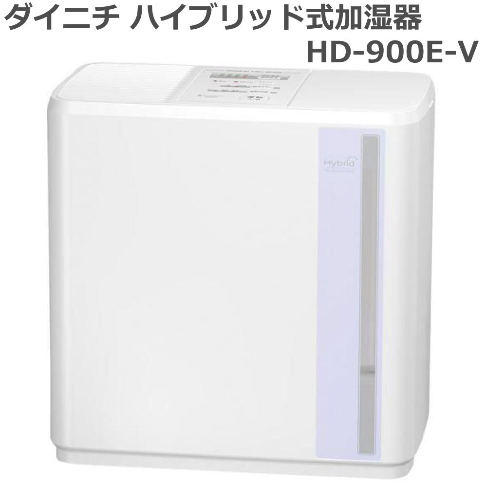 ダイニチ Dainichi ハイブリッド式加湿器 HDシリーズ ラベンダー HD-900E-V 木造和室 ~14.5畳 プレハブ洋室 ~24畳 静音 省エネ 清潔 日本製