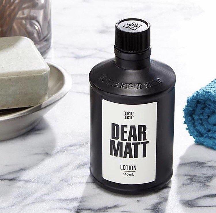 【メンズコスメ】DTRT乳液DEARMATT/男性コスメ/男性化粧品