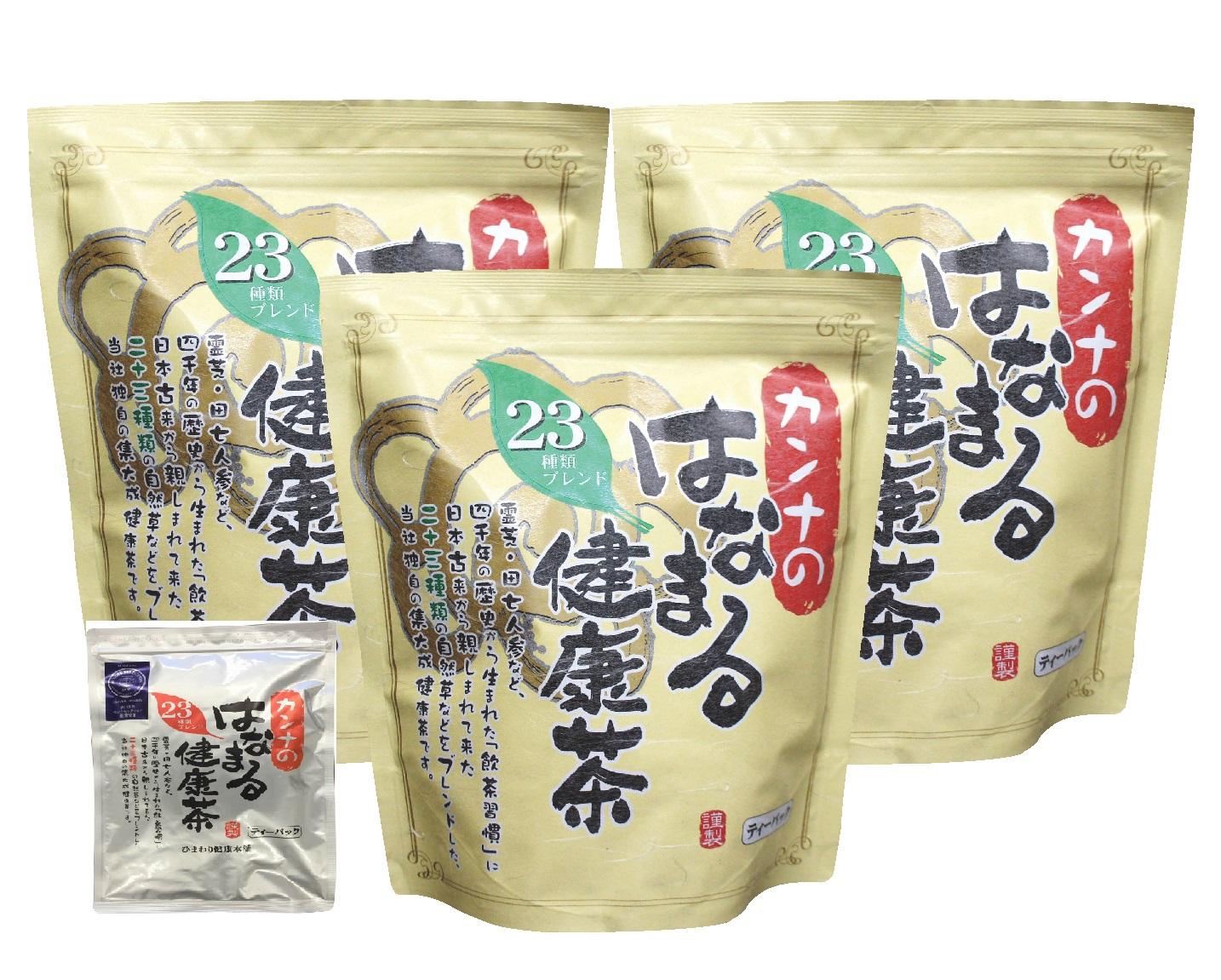【初回限定プレゼント付】はなまる健康茶 3袋セット【送料・代引無料】