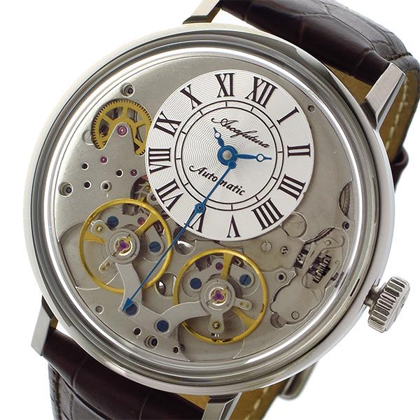 アルカ フトゥーラ ARCA FUTURA 自動巻き メンズ 腕時計 33BR シルバー