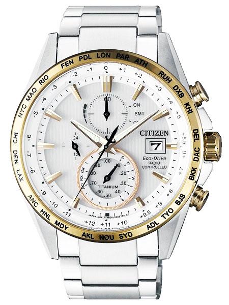 シチズン CITIZEN エコドライブ ソーラー 電波腕時計 オールチタン サファイアガラス AT8156-87A