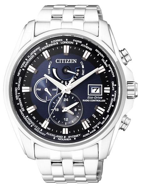 シチズン CITIZEN エコドライブ ソーラー 電波腕時計 サファイアガラス 日本製 AT9031-52L