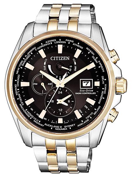 シチズン CITIZEN エコドライブ ソーラー 電波腕時計 サファイアガラス 日本製 AT9038-53E