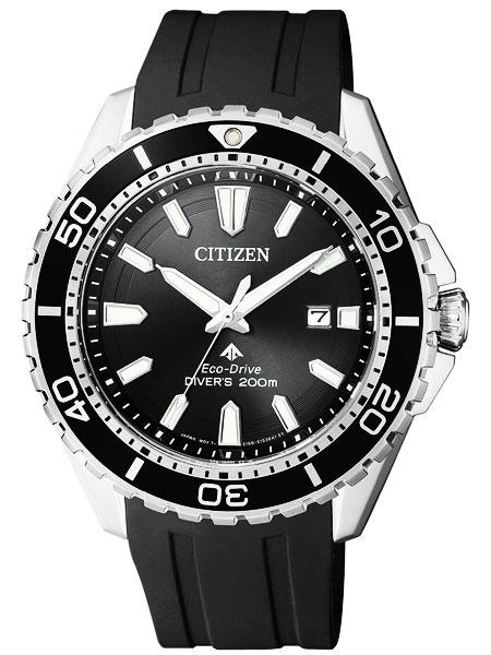 シチズン CITIZEN 腕時計 PROMASTER プロマスター エコ・ドライブ ダイバー200m BN0190-15E