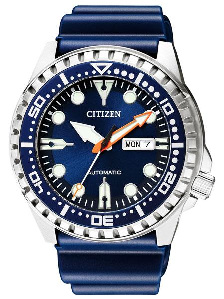 シチズン CITIZEN 自動巻き オートマチック メンズ 腕時計 NH8381-12L