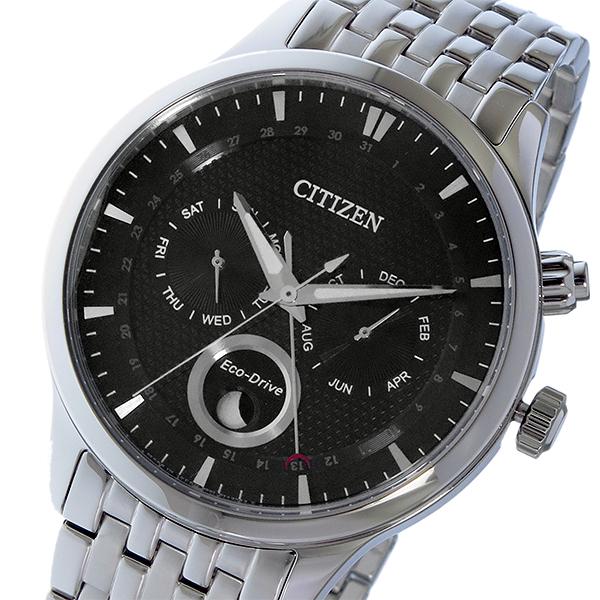 シチズン CITIZEN エコドライブ ソーラー クオーツ メンズ 腕時計 AP1050-56E ブラック