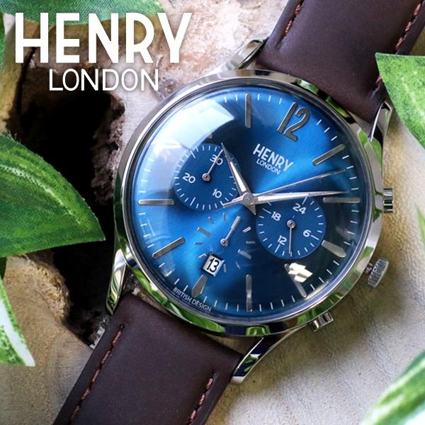 ヘンリーロンドン HENRY LONDON ナイツブリッジ 41mm クロノ ユニセックス 腕時計 HL41-CS-0107 ブルー/ブラウン