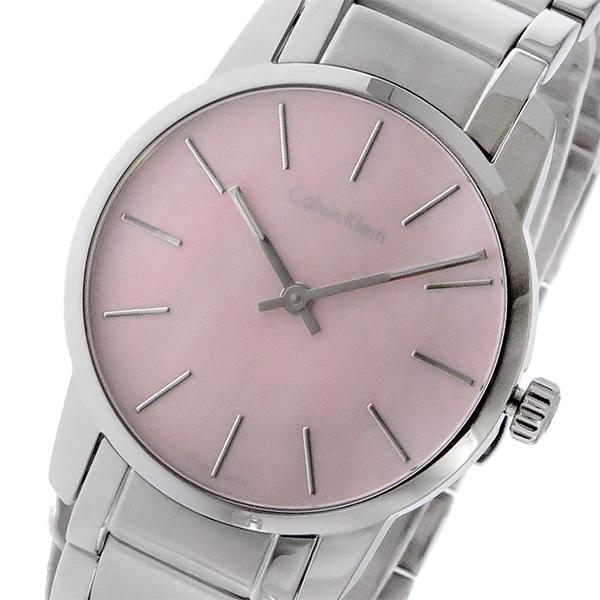カルバン クライン CALVIN KLEIN シティ CITY クオーツ レディース 腕時計 K2G231.4E ピンク