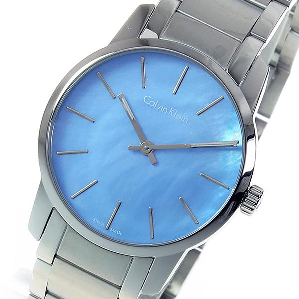 カルバン クライン CALVIN KLEIN クオーツ レディース 腕時計 K2G2314X ブルー