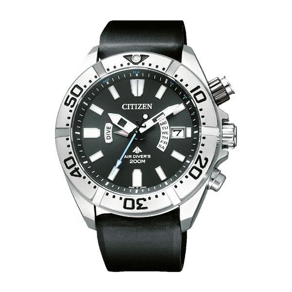 シチズン CITIZEN プロマスター メンズ 腕時計 PMD56-3083 国内正規