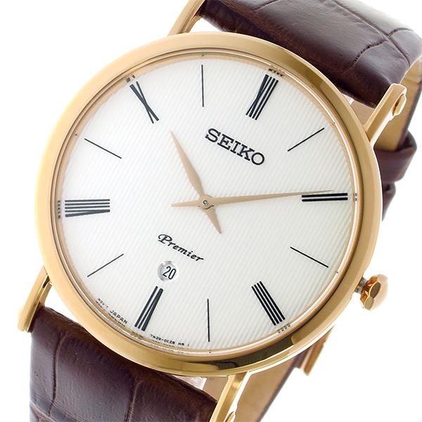 セイコー SEIKO プルミエ Premier クオーツ メンズ 腕時計 SKP398P1 ホワイト