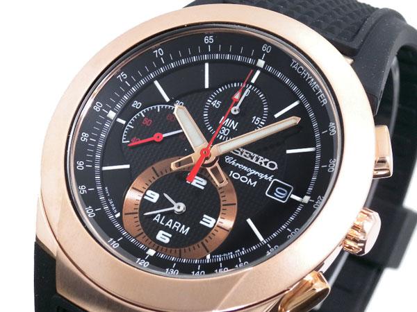 セイコー SEIKO クロノグラフ アラーム 腕時計 SNAB50P1