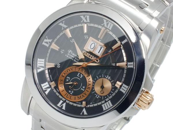 セイコー SEIKO プルミエ Premier キネティック メンズ パーぺチュアル 腕時計 SNP098P1