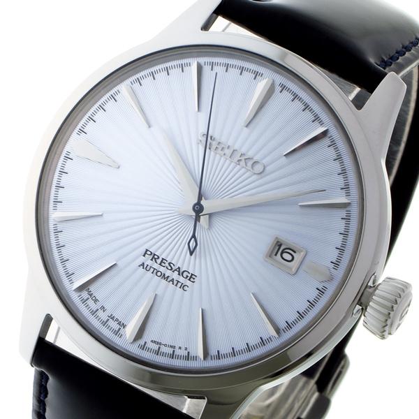 セイコー SEIKO プレサージュ PRESAGE 自動巻き メンズ 腕時計 SRPB43J1 シルバー