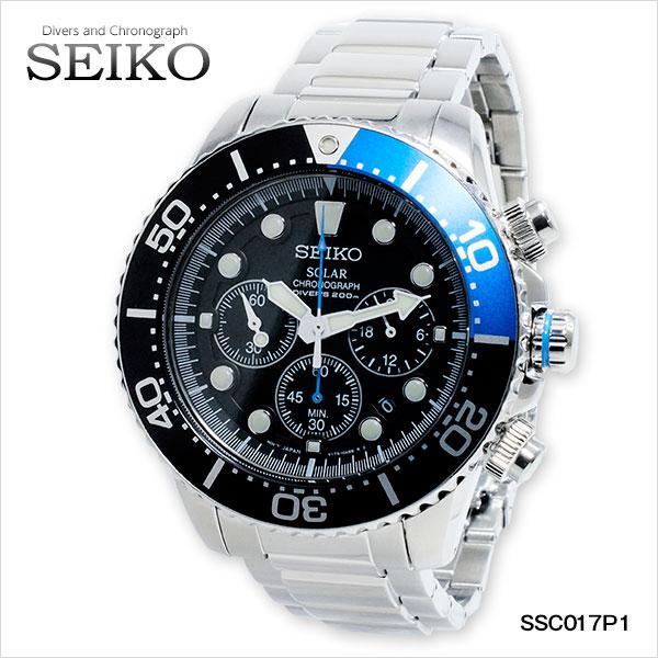 セイコー SEIKO ソーラー クロノグラフ ダイバーズ 腕時計 SSC017P1