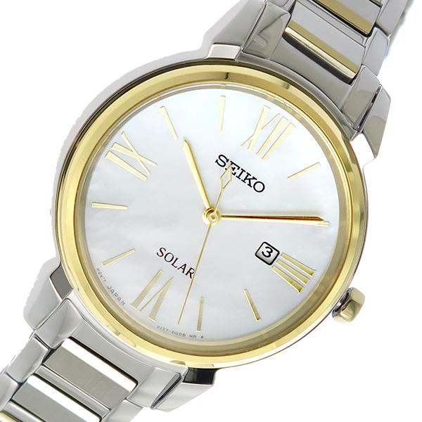 セイコー SEIKO ソーラー レディース 腕時計 SUT324P1 シェル