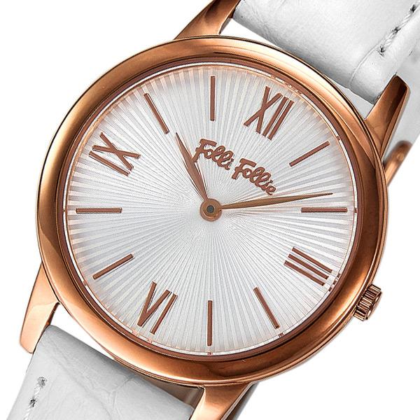 フォリフォリ クオーツ レディース 腕時計 WF15R032SPW-WH シルバー