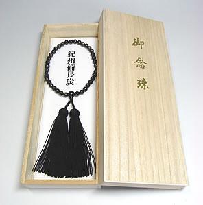 正絹頭房 (女性用) 【送料無料】