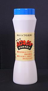 ◆業務用ケース販売 【送料無料】パイプキュウレー 450g (入数25本)
