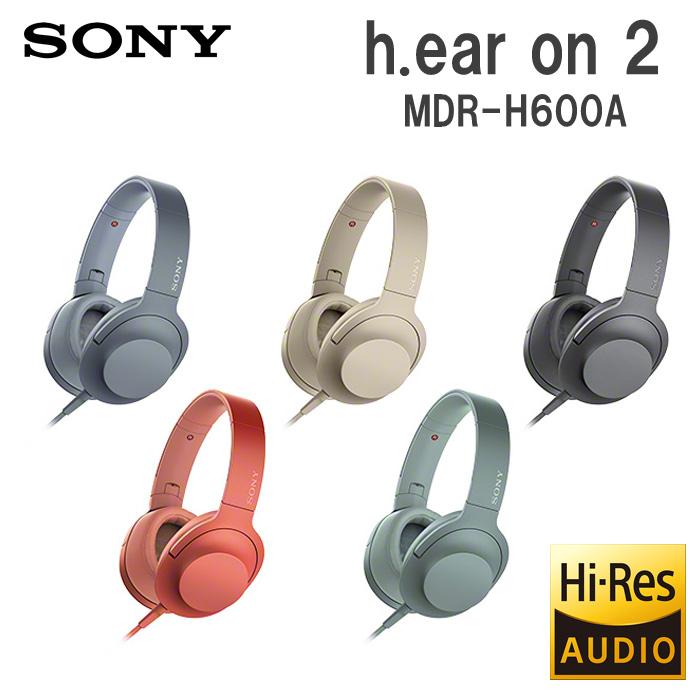 【送料無料】SONY ソニー ヘッドホン MDR-H600A [ ソニー ヘッドホン おしゃれ 高音質 ハイレゾ スマホ iphone sony かわいい ]