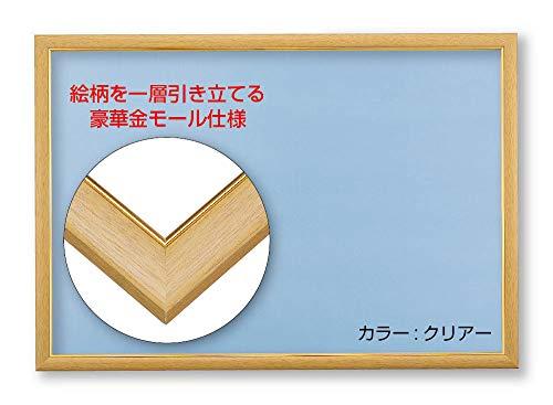 木製パズルフレーム 上等 ゴールド 金 新品未使用 モール仕様 38×53cm クリアー