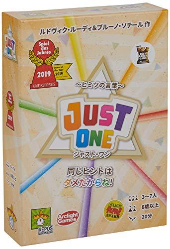 割引も実施中 新作販売 ジャスト ワン 完全日本語版