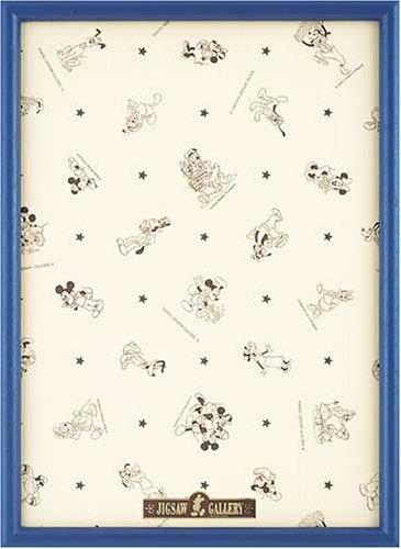 送料込み価格 木製パズルフレーム ディズニー専用 日本正規品 300ピース用 cm ブルー 30.5x43 サービス