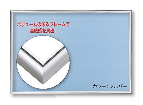 送料込み価格 期間限定 アルミ製パズルフレーム 送料無料 新品 フラッシュパネル 50×75cm シルバー