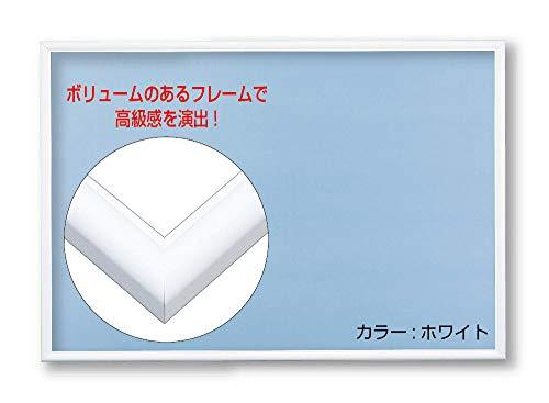 送料込み価格 アルミ製パズルフレーム フラッシュパネル 50×75cm 店 ホワイト 至上