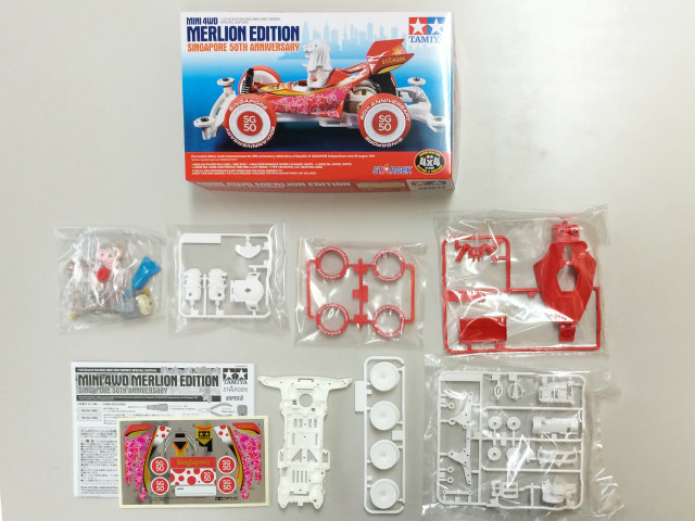 Tamiya singapore online shop