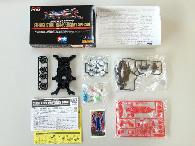 田宫田宫迷你 4WD 海外有限美术家 Mk.III Nero STARGEK 10 周年特别