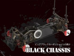 [DL504] Re-R HYBRID シャーシキット ver.Bronze with Black Chassis (JAN:4582308605041)