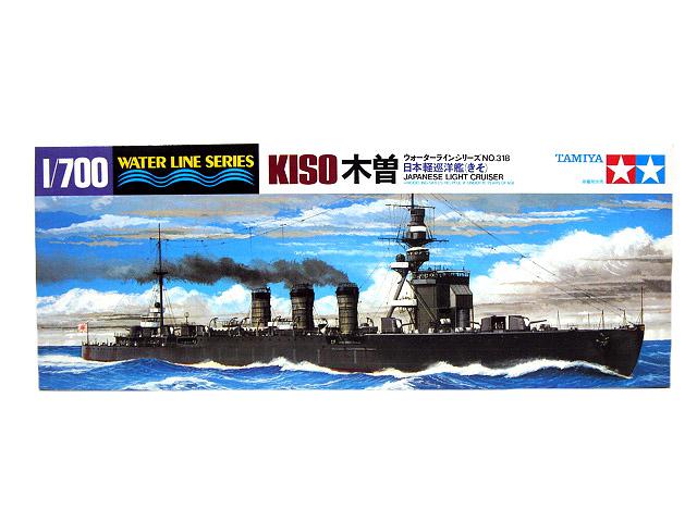 1 700 タミヤ プラモデル日本軽巡洋艦 期間限定お試し価格 安値 木曽