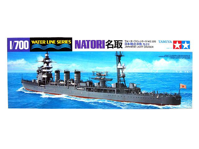 激安価格と即納で通信販売 宅配便送料無料 1 700 タミヤ プラモデル日本軽巡洋艦 名取