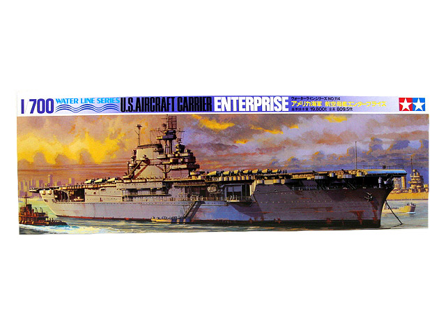 1 700 タミヤ プラモデルアメリカ海軍 セール 当店は最高な サービスを提供します 特集 航空母艦エンタープライズ