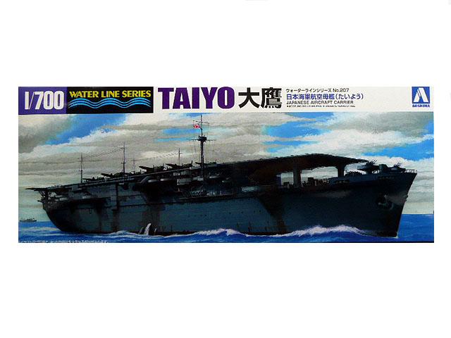 1 700 アオシマ 大鷹 贈答品 新作からSALEアイテム等お得な商品満載 プラモデル日本航空母艦