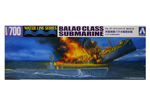 1/700 アオシマ プラモデル米海軍 パラオ級潜水艦