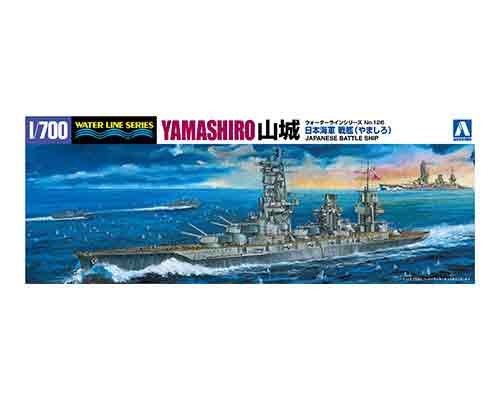 1 700 アオシマ プラモデル日本海軍 やましろ 山城 数量限定 戦艦 限定特価