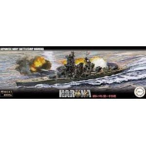 安心と信頼 1 700 フジミ プラモデル日本海軍戦艦 榛名 捷一号作戦 昭和19年 期間限定お試し価格