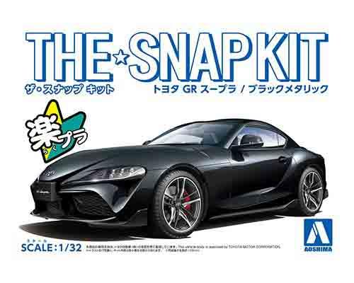 1 32 アオシマ プラモデルザ スナップ GR ブラックメタリック キットトヨタ 超激安 スープラ トラスト