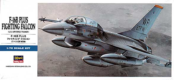 1 72 待望 セール品 ハセガワ プラモデルD帯 F-16B プラス F.F