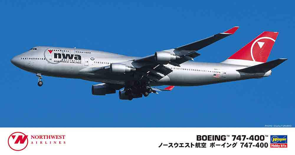 1 200 全商品オープニング価格 ハセガワ プラモデルノースウエスト航空 専門店 ボーイング 747-40