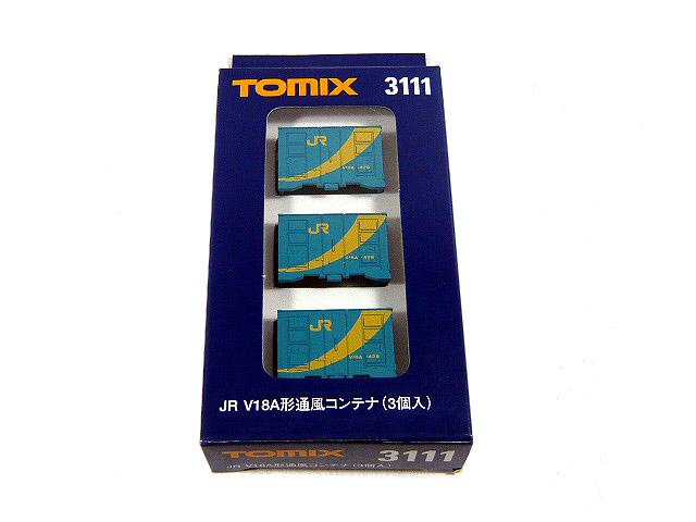 TOMIX JR 訳あり商品 V18A形通風コンテナ 3個入 高品質