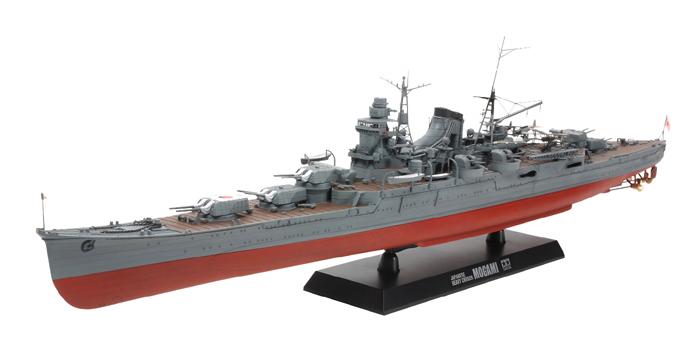 1 350 タミヤ 超目玉 プラモデル日本重巡洋艦 祝開店大放出セール開催中 最上